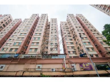 黃埔新邨 WHAMPOA ESTATE